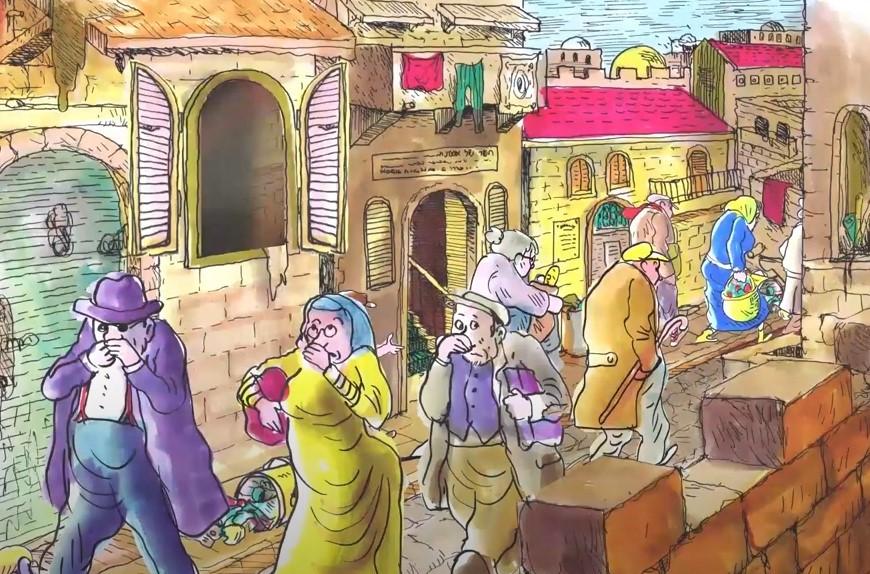לאן טסים ירושלים משכנות שאננים