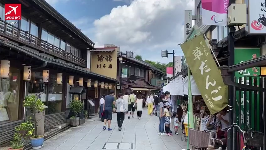 שיבאמטה טוקיו