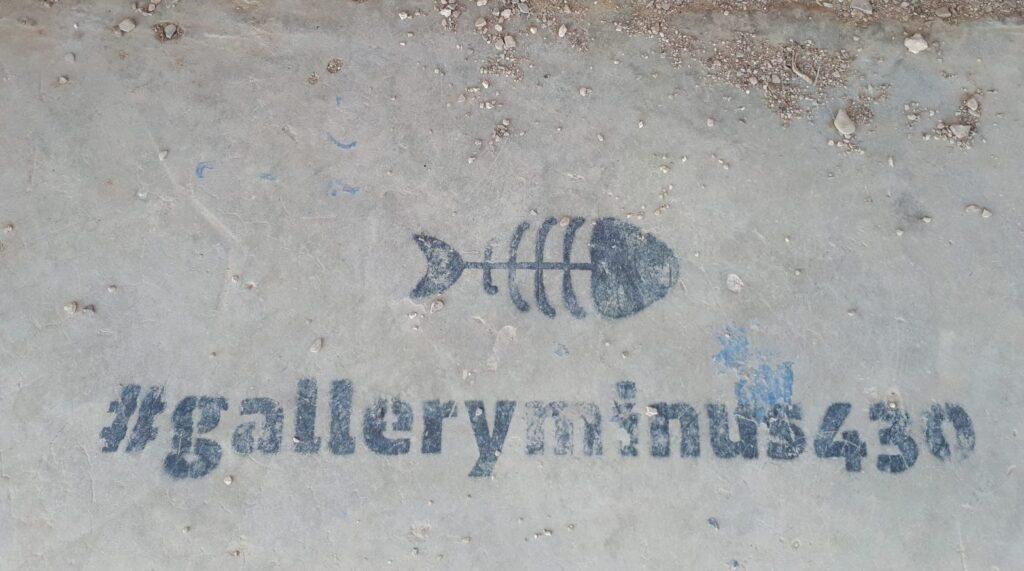 גלריית גרפיטי בים המלח