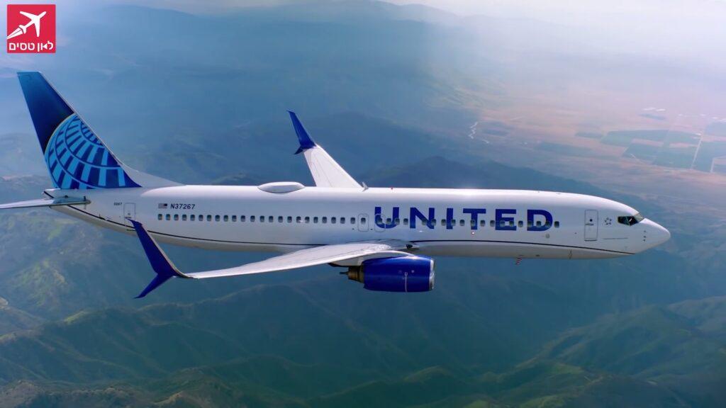 מטוס יונייטד איירליינס