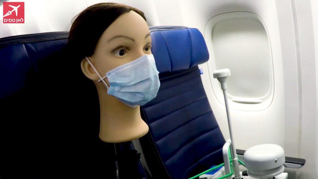 מחקר קורונה בטיסה
