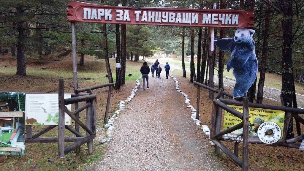 פארק הדובים המרקדים לשיקום דובים ביער בבולגריה-min-min