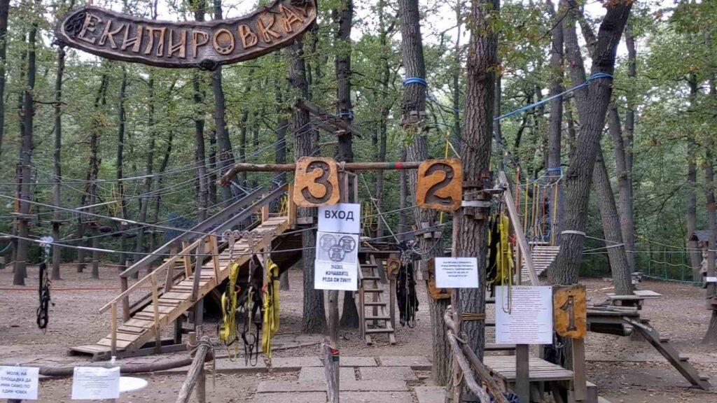 פארק החבלים המתאים לילדים בסופיה בולגריה-min-min